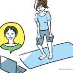 Grafik zeigt eine Online-Physiotherapie